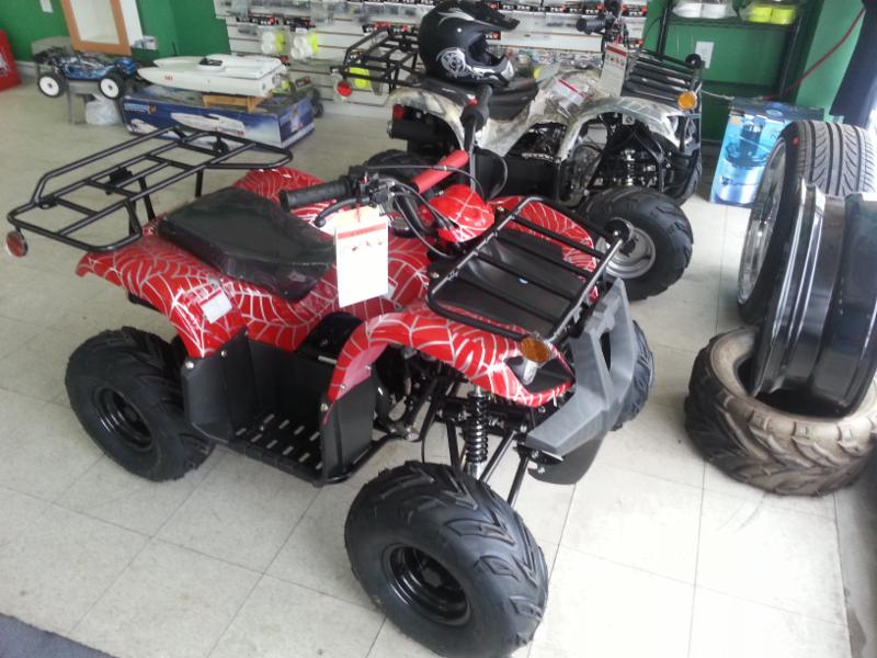 Ferraro Super Quads & Hobby - Photo 7