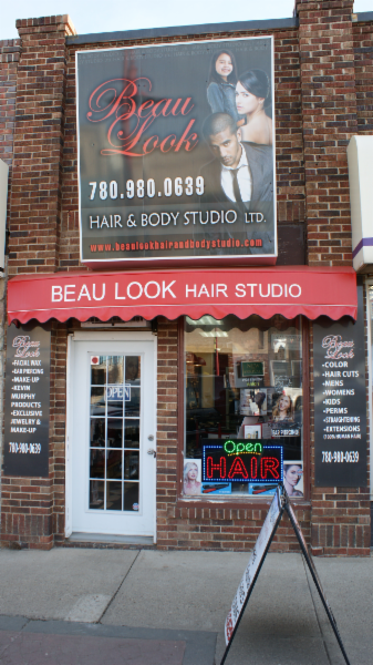 Beau-Look Hair & Body Studio - Photo 2