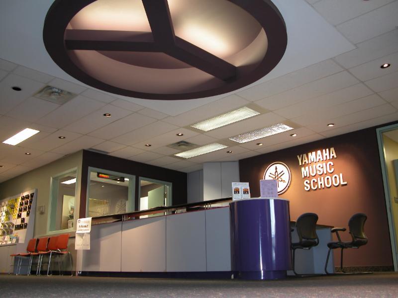 Yamaha Music School - Photo 1
