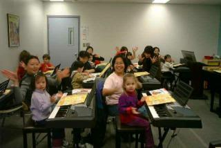 Yamaha Music School - Photo 2