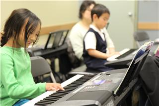 Yamaha Music School - Photo 3