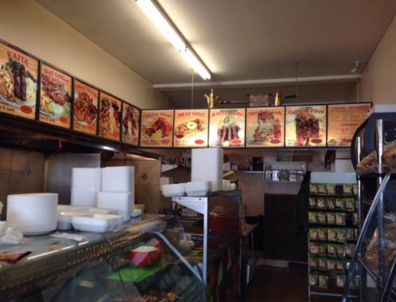 Boucherie grillade al quds menu horaire et prix 10380 - Cuisine libanaise montreal ...