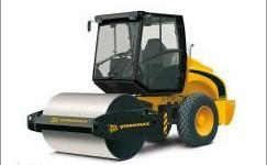 J R Construction Equipment Sales & Rentals Ltd - Photo 1