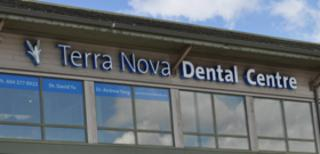 Terra Nova Dental Centre - Photo 1