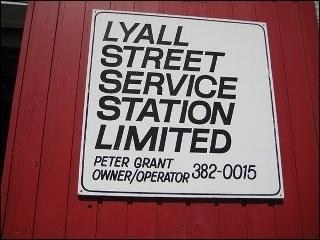 Lyall Street Service - Photo 5