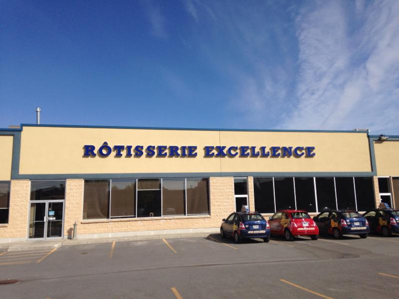 Rotisserie Excellence - Photo 7