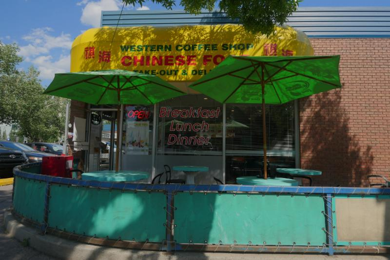 Western Coffee Shop & Chinese Food - Photo 12