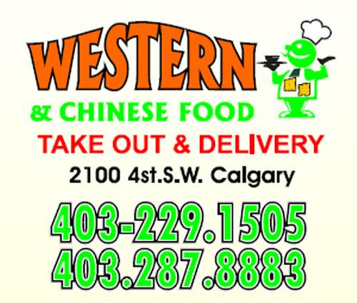 Western Coffee Shop & Chinese Food - Photo 14