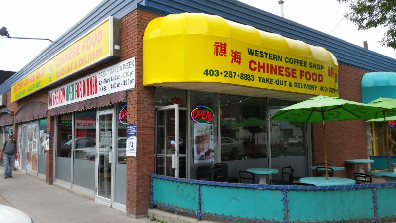 Western Coffee Shop & Chinese Food - Photo 1