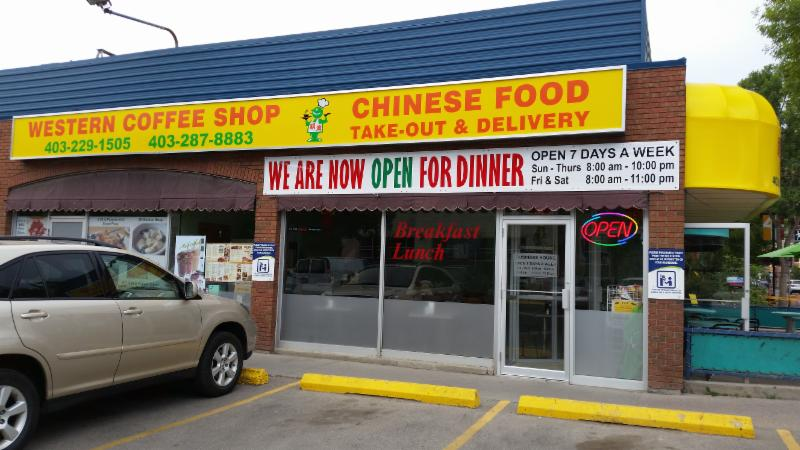 Western Coffee Shop & Chinese Food - Photo 3