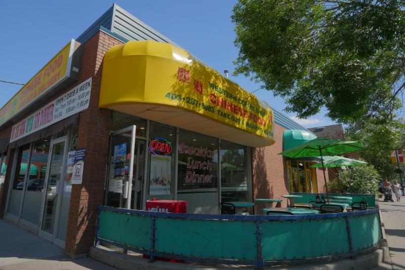 Western Coffee Shop & Chinese Food - Photo 1