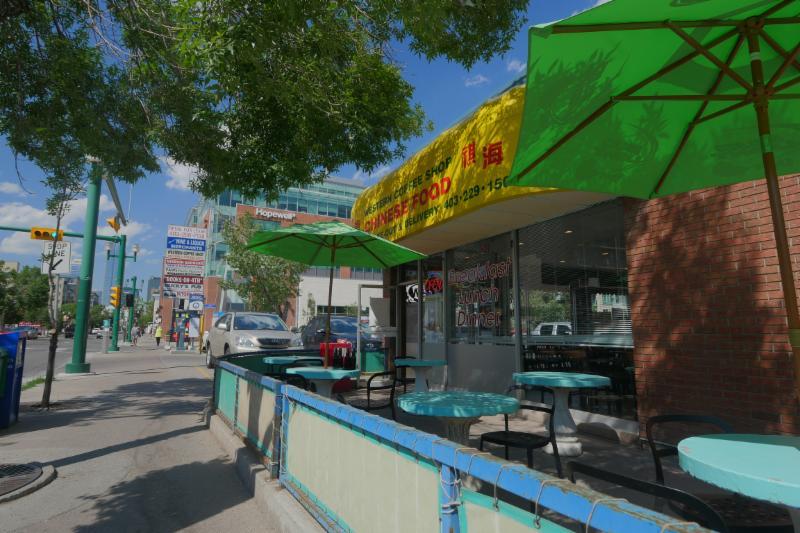 Western Coffee Shop & Chinese Food - Photo 11