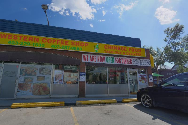 Western Coffee Shop & Chinese Food - Photo 13