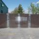 D.R. Fencing Sales & Service - Clôtures - 613-933-7510