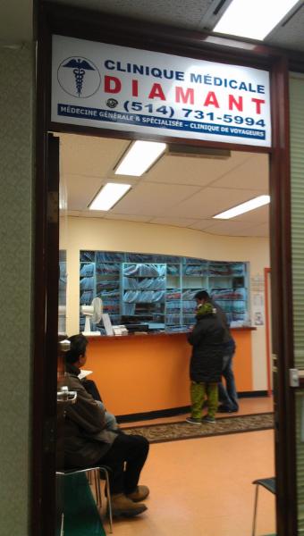Clinique Médicale Diamant - Photo 1
