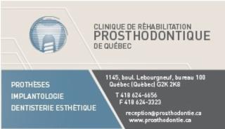 Clinique De Rehabilitation Prosthodontique DeQuebec Inc - Photo 3