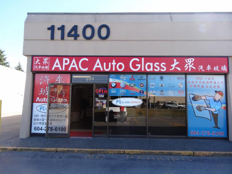 apac auto glass ltd 109 11400 bridgeport rd richmond bc. Black Bedroom Furniture Sets. Home Design Ideas