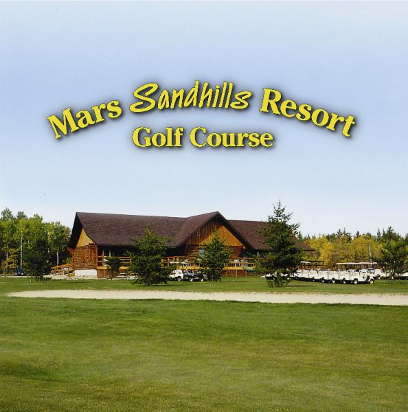 Mars Sandhills Resort & Golf Course - Photo 1