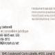 Judy Saltarelli Notary - Notaires - 450-681-1685