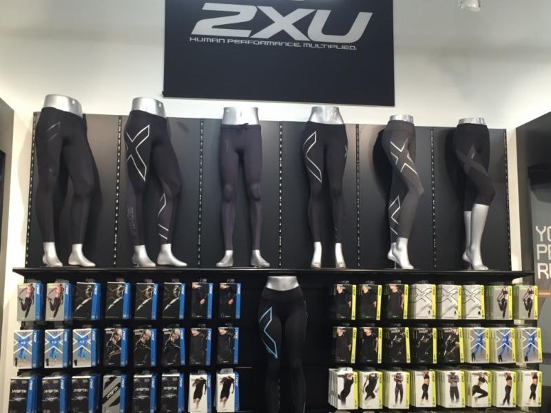 2XU Sports Ltd - Photo 1
