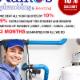 Kainos Plumbing & Heating Ltd. - Plombiers & entrepreneurs en plomberie - 416-800-5050