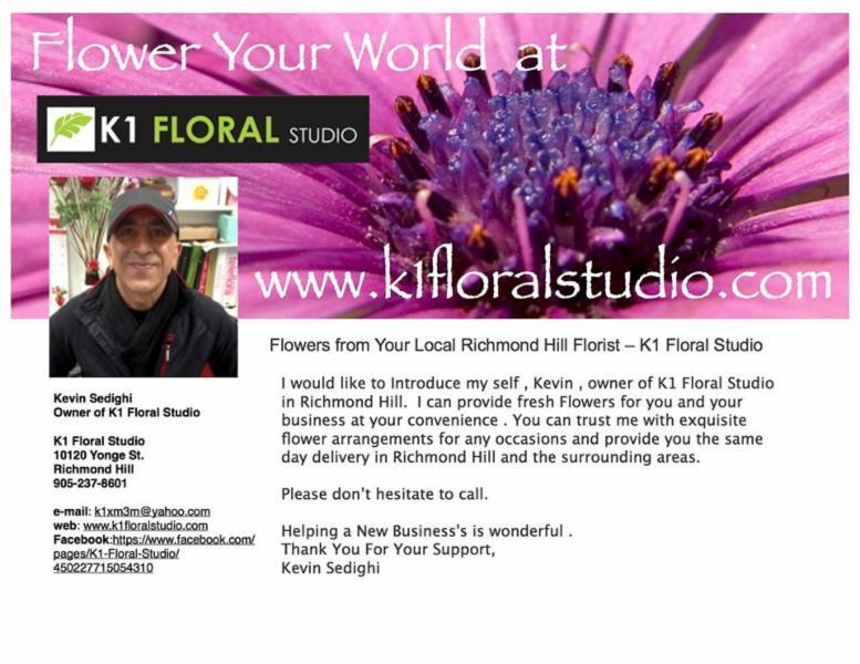 K1 Floral Studio - Photo 2