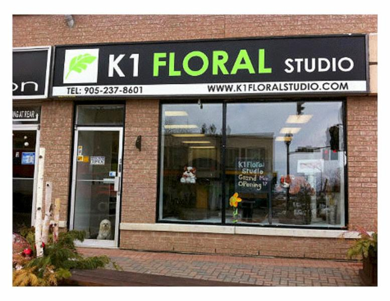 K1 Floral Studio - Photo 1