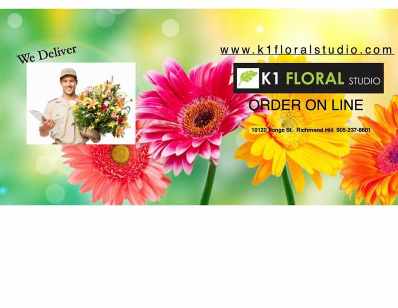 K1 Floral Studio - Photo 4