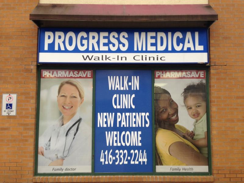 Progress Medical Walk-In Clinic - Photo 1