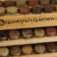 You-Nique 4 U - Parfumeries et magasins de produits de beauté - 403-789-1110