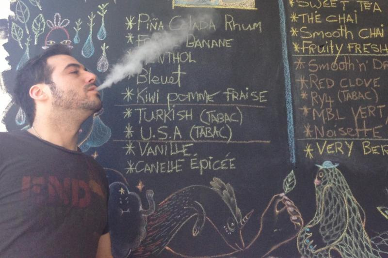 Aqua Smoke - Photo 1