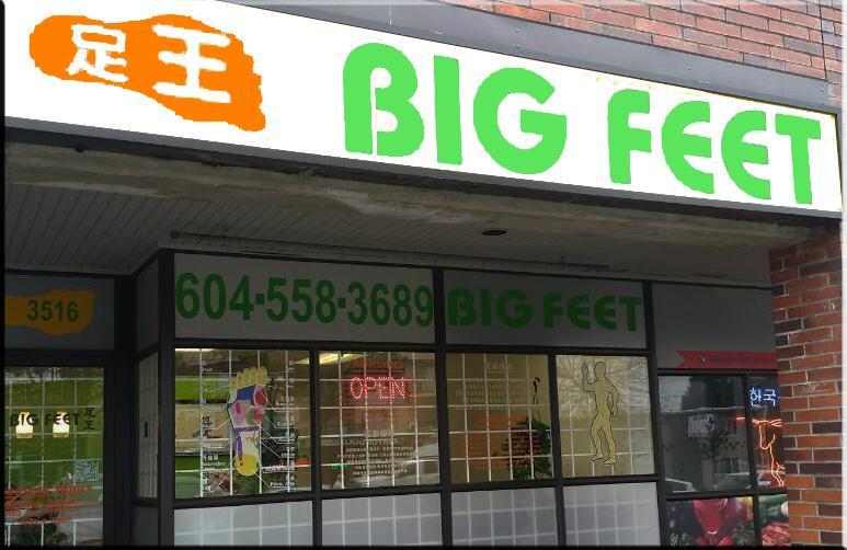 Big Feet - Photo 6
