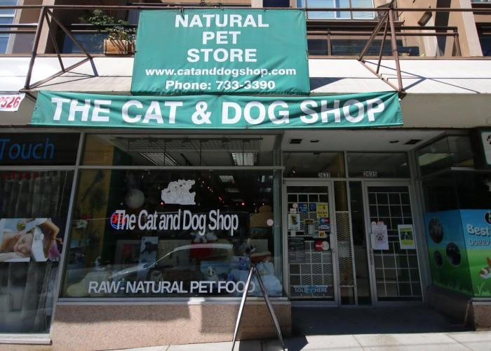 The Cat & Dog Shop - Photo 4