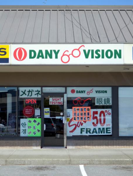 Dany Vsion is located at Garden City & Blundell.
