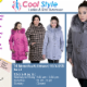 Cool Style - Women's Clothing Stores - 519-743-0550