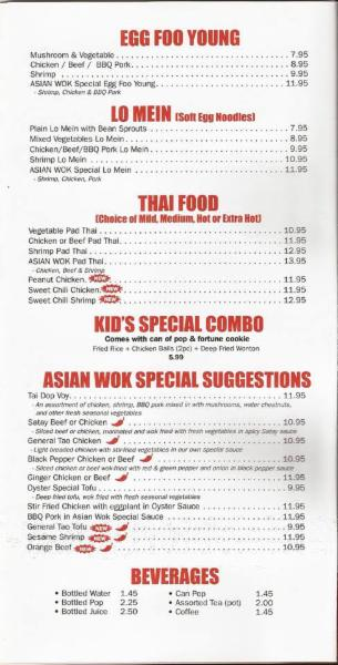 Asian Wok - Photo 7