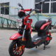 Mr Scooterboost - Motos et scooters - 604-765-3589