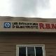 Entreprises D'Electricité R B M Inc - Entrepreneurs en chauffage - 450-347-2026