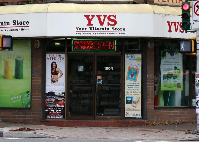 Your Vitamin Store - Photo 4