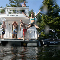 Happy Days House Boat Rentals Ltd - Boat Rental - 705-738-2201