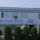Able Autobody - Auto Body Repair & Painting Shops - 604-594-1727