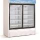 Glacial Réfrigération Inc - Vente et service de matériel de réfrigération commercial - 514-708-4971