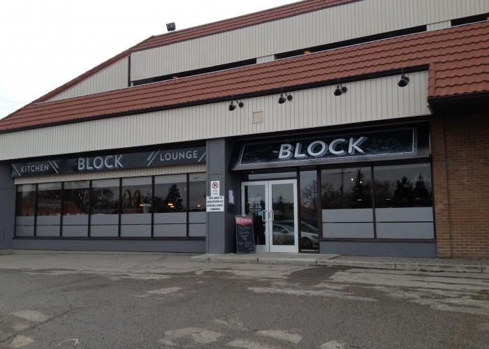 The Block Kitchen & Lounge - Photo 4