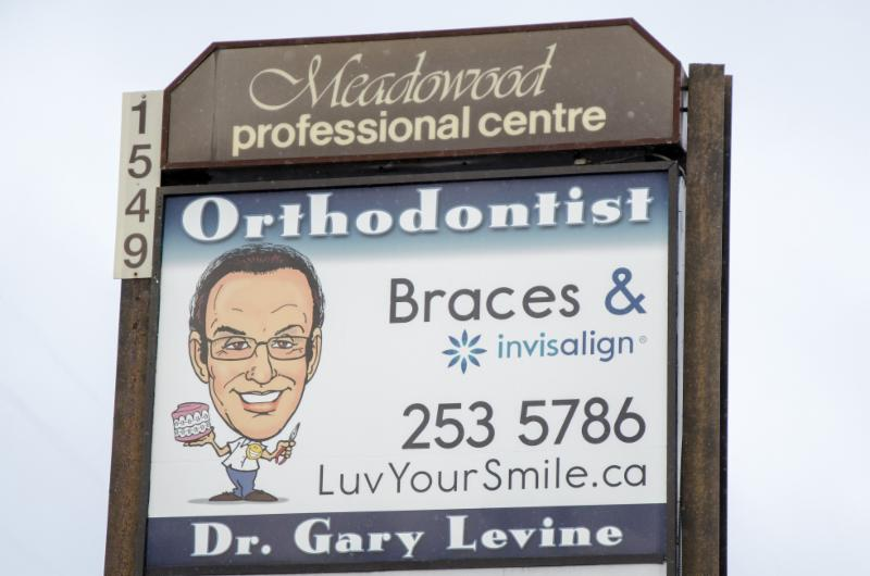 Dr Gary Levine Dental Corporation - Photo 1