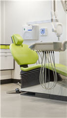 Artis Dental Centre - Photo 6