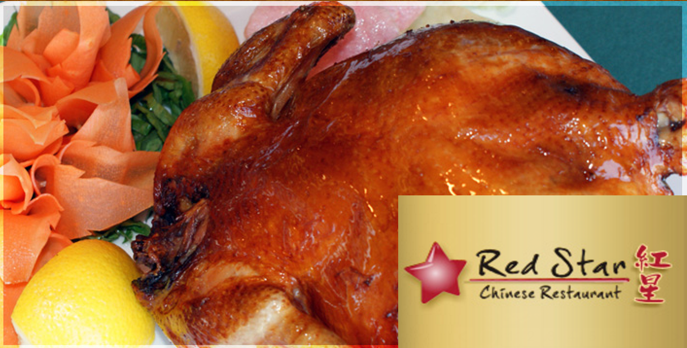 Red Star Chinese Restaurant Ltd - Restaurants chinois - 403-309-5566