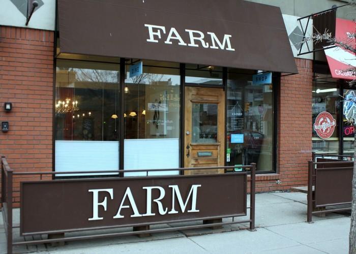 Farm - Photo 4