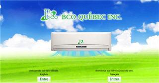 BCO Québec Inc - Photo 2
