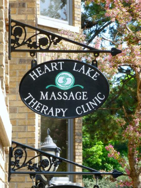 our signage by the main entrance - Heart Lake Massage Therapy Clinic