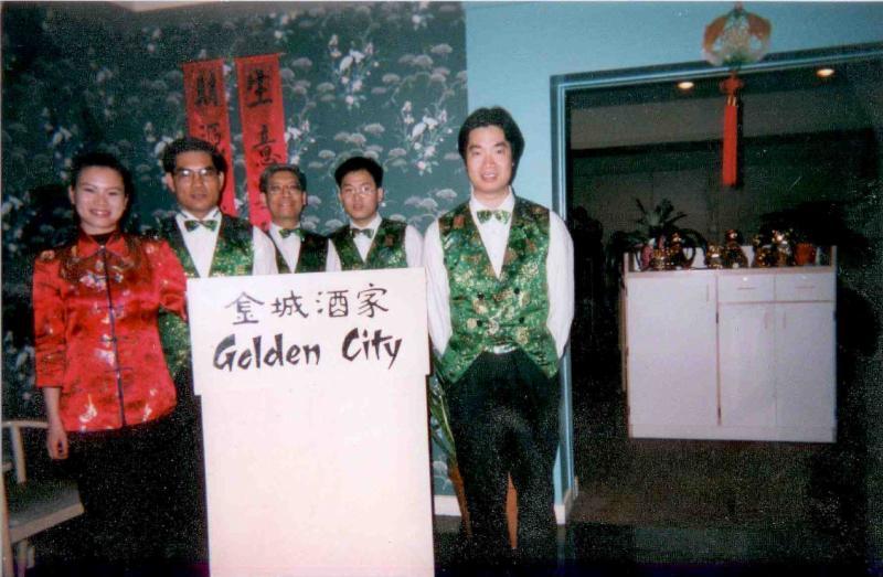 Golden City Restaurant - Photo 1